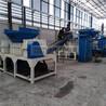 供应绿捷高效铜铝水箱破碎机空调散热器铜铝分离机
