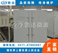 空气源热泵烘房厂家-勃达微波-北京