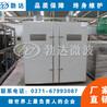 调味品烘房电烘箱干燥设备厂家-勃达微波-吕梁