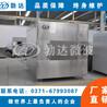 热泵烘箱电烘箱-勃达微波-上海