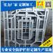 宜昌长阳屏风格栅厂家直销,铝合金窗花生产厂家电话156-7100-0405