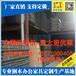 学生公寓床组合床价格低电话131-0078-0045云南保山学生公寓床组合床供应