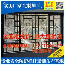 宜昌锌钢窗花型材订做厂家电话156-7100-0405物流园仿古雕刻窗花现货供应