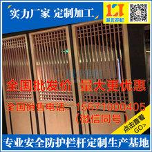 武汉那里有锌钢雕屏风厂家销售,铝窗花型材信誉好