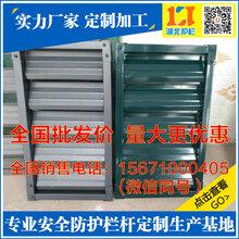 百叶窗型材厂家电话电话156-7100-0405湖北枣阳百叶窗型材厂家订制