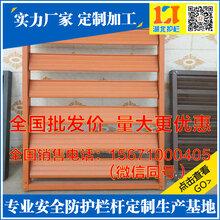 湖北宜都锌钢百叶窗低价促销,铝合金百叶型材厂家销售电话156-7100-0405