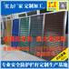 湖北铝合金空调百叶窗厂家定制电话156-7100-0405铜陵铝合金百叶窗厂价直