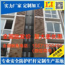 湖南不锈钢百叶窗价格便宜,湖南衡阳外墙装饰百叶订做厂家电话156-7100-04