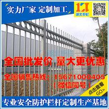 阿勒泰塑钢草坪围栏销售厂家_阿勒泰塑钢草坪围栏厂家