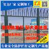 塑钢草坪围栏_长安塑钢草坪围栏生产厂家