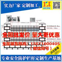 宜昌铁艺庭院围栏优惠促销,宜都那里有交通设施防护栏定做厂家