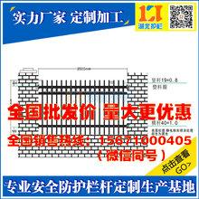 锌钢围墙护栏厂家订做电话156-7100-0405历下那里有社区围墙护栏联系电话
