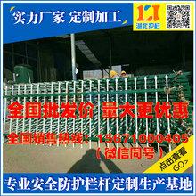 镀锌铁艺围栏实力强电话156-7100-0405鼓楼镀锌铁艺围栏供应厂家