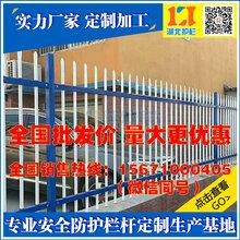 宜昌草坪围栏哪家好,长江市场球场围栏厂家定制电话156-7100-0405