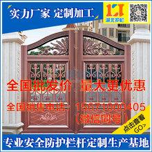 欧式铝艺大门,铝艺庭院门贵州铜仁销售厂家电话l56-7IOO-04O5