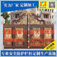 贵州锌钢大门销售厂家电话l56-7IOO-04O5黔东南那里有高档铁艺大门质量好