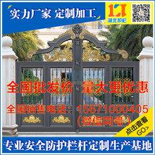 铁艺仿古门,锌钢门贵州遵义厂家定做电话l56-7IOO-04O5