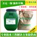 黑龙江鹤岗聚合物道桥专用防水涂料、GS-2溶剂型隧道防水涂料品牌有哪些