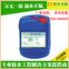 青海海西AMPLM二阶反应型桥梁防水材料、PB-I涵洞防水材料生产企业l35-8