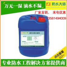 PB-1型桥面专用防水涂料_防水大师金阳赛柏斯界面防水剂价格便宜图片