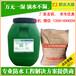 PB-1型聚合物改性沥青防水涂料_湖北鹤岗PB型道桥防水涂料怎么卖