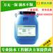溫州防水大師GS-II溶劑型涵洞防水涂料內蒙古哪家專業