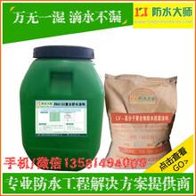 防水大师堆龙德庆赛柏斯添加剂、PB-1桥面防水涂料厂价直销l35-8I49-4O图片