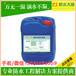 湖南湘潭環氧瀝青涵洞防水材料、TQF涵洞防水涂料生產商