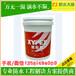 福建南平聚合物路面防水涂料销售l35-8I49-4O09