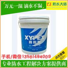 防水剂涂料供应厂家,安徽合肥防水剂涂料生产厂家