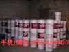 賽柏斯混凝土滲透結晶_新疆阿克蘇賽柏斯防水添加劑品牌有哪些
