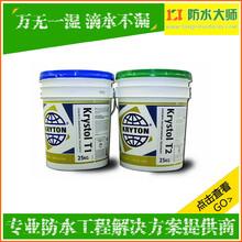 防水大师KRYSTOL添加剂广东海丰什么价格图片