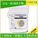 宜春凯顿KIM防水外加剂、T1T2凯顿防水添加剂厂价直销