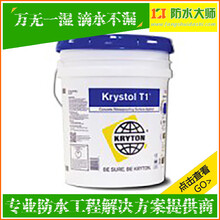 广东潮州KRYSTOL浓缩剂什么价格图片