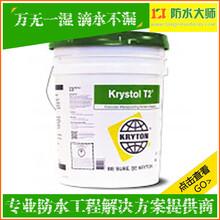 T1T2凯顿添加剂_陕西咸阳凯顿渗透结晶防水剂什么价格图片