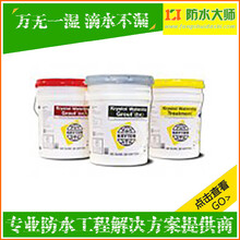 凯顿路桥专用防水剂广东顺德价格多少图片