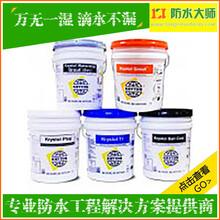 台山KRYSTOL修补堵漏剂广东多少钱一桶图片