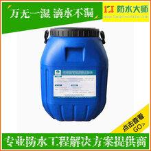 十堰郧县防水大师PB-1聚合物改性沥青防水涂料诚招代理商