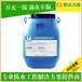 青海海西FYT-1聚合物改性沥青桥面防水涂料、FYT型桥梁防水涂料那里便宜