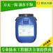 青海果洛FYT型道桥防水涂料包技术合作