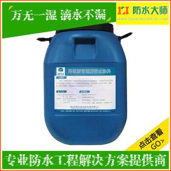 太和CSPA永凝液保护剂安徽品牌有哪些