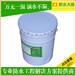 防水大师SBS聚合物防水涂料山西交城销售点电话