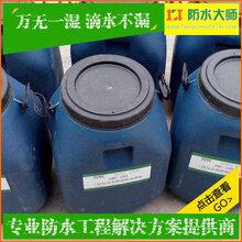 SBS-1改性沥青防水涂料巴里坤公司