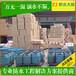 歙县澎内传防水渗透结晶包技术和施工