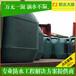 日土阳离子乳化沥青桥面专用防水涂料西藏哪家专业