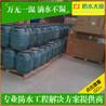 SPA防水粘结剂价格