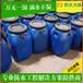 日土防水大师GS-1溶剂型桥梁防水材料西藏哪家专业