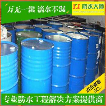 混凝土永凝液DPS_安徽南陵OSC-651混凝土防水剂怎么卖