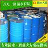 PA永凝液保护剂价格