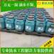 西藏林芝PB-II型聚合物沥青道桥专用防水涂料、SBR改性沥